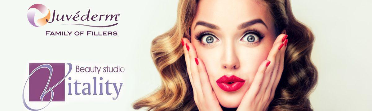 15% отстъпка за уголемяване е на устни