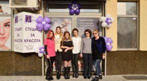 Модерен център за красота отвори в град Пловдив